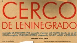 cartaz_o-cerco