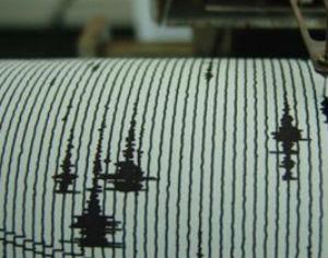 Sismo de magnitude 2,8 com epicentro a 6 quilómetros da Pampilhosa da Serra