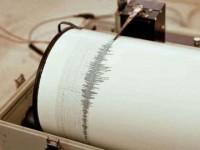 Sismo de 3,2 na escala de Richter sentido na ilha do Faial