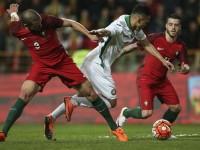 Portugal Bulgaria