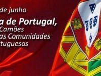 10 Junho: O dia de Portugal, do Presidente e das medalhas