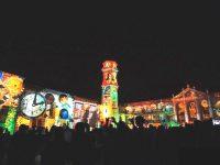 Videomapping regressa à Universidade de Coimbra em julho