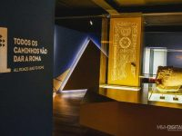 Museu Multimédia PO.RO.S, em Condeixa, é candidato a dois prémios europeus de património