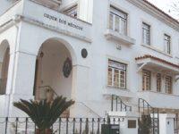 Ordem denuncia atraso na colocação de médicos de família na região Centro