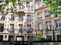 DR Consulado Geral de Portugal em Paris