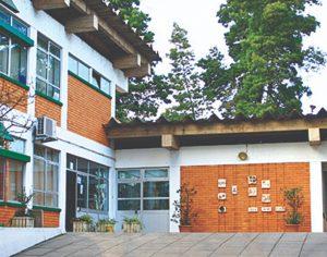 Arquivo- Agrupamento Eugénio de Castro