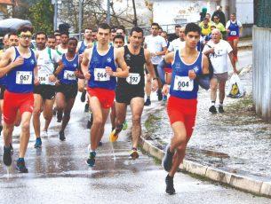 Mais de 170  atletas correram Grande Prémio de Sobral de Ceira