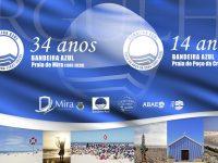 Praia de Mira mantém Bandeira Azul
